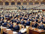 N. Korea's parliament to hold annual meeting amid diplomatic thaw ..