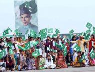 Pakistan Day to be celebrated on Friday with traditional zeal, fe ..