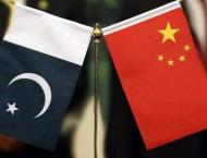 Chinese delegation appreciate Board of Investment initiative for  ..