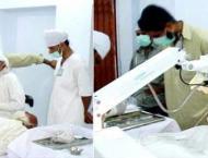 NGOs of Australia, Italy to cooperate in eye healthcare programme ..