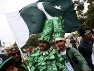 Pakistan Day being celebrated on Friday in Lahore
