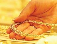 Gold Rate In Pakistan, Price on 23 March 2018