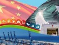 Three out of nine industrial parks under China-Pakistan Economic  ..