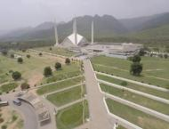 Chief Commissioner of Islamabad asks people to come directly for  ..