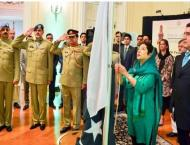 Diplomats at UN join in to sing 'Dil, Dil Pakistan' at reception  ..