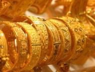 Gold Rate In Pakistan, Price on 24 March 2018