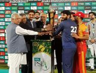 Successful holding of PSL-3 a victory of the nation