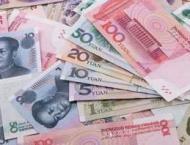 China to set-up state financing guarantee fund