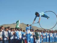 KP U-23 Swat Region Inter-District Male Games begins