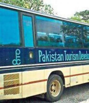 Pakistan Tourism Pattern Corporation (PTDC)  to provides 50% lower payment to visually impaired electorate