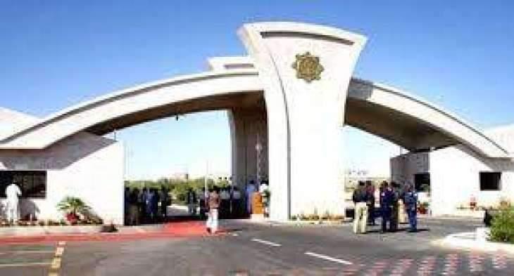 Mehran University of Engineering and Technology Jamshoro USPCAS-W organises national seminar on