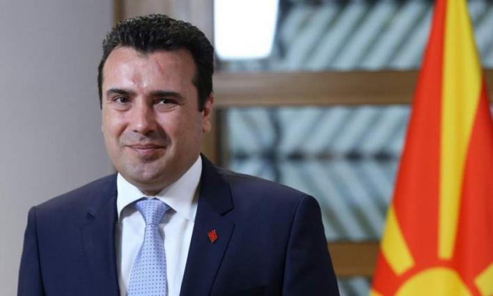 Image result for Zoran Zaev