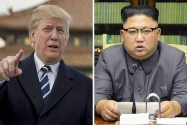 EU announced Summit between Trump & Kim Jong Un