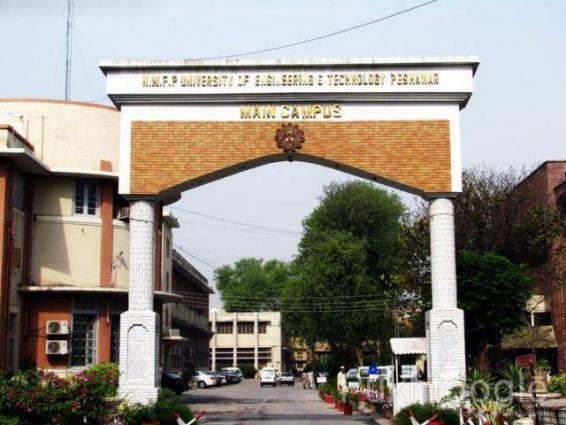 Ministry of Human Rights organizes human rights seminar at engineering varsity