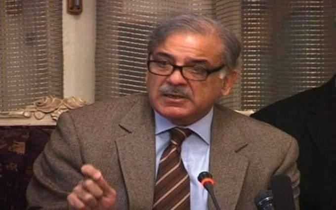 Punjab Chief Minister Muhammad Shehbaz Sharif Condoles Death