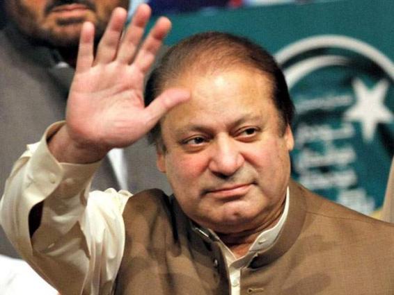 Vote Ko Izzat Do - PML-N Manifesto For Next Election: Nawaz Sharif