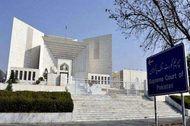 Supreme Court adjourns hearing of NA 125 election matter till Monday