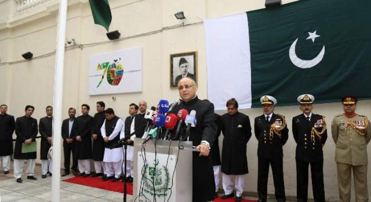Pakistan Day celebrations kick off  at High Commission London