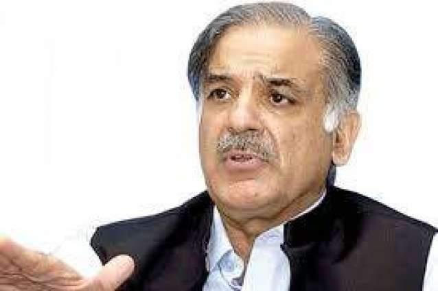 Punjab Chief Minister Muhammad Shehbaz Sharif congratulates two brothers for taking first position in ODSP of Harvard University