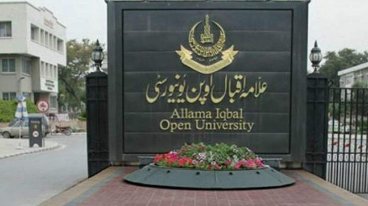 Allama Iqbal Open University (AIOU)  opens admissions in COL MBA/MPA programmes