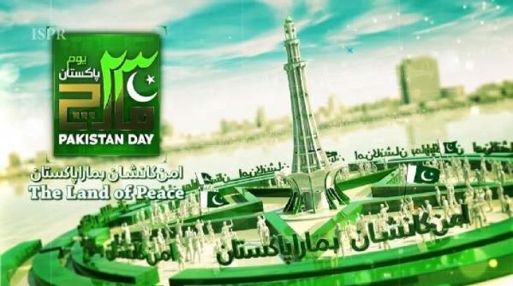 Inter Services Public Relations (ISPR) Releases Pakistan Day Song