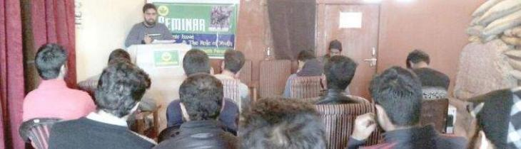Image result for Seminar calls for end to Victimisation of Kashmiri Youth
