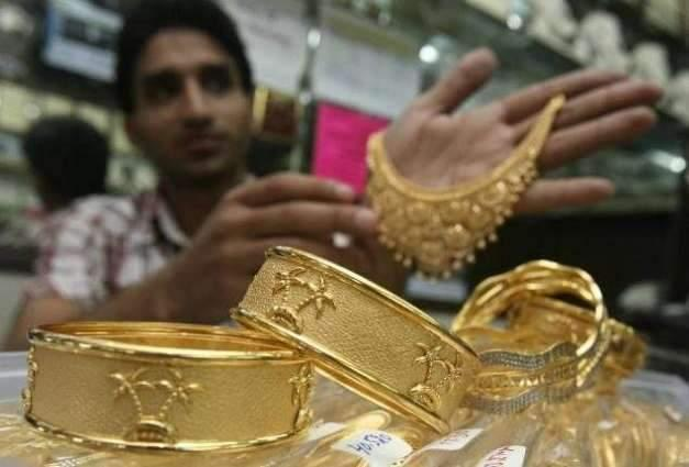 Gold Rate In Stan Price On 22
