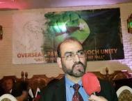 Overseas Pakistani Baloch Unity (OPBU) reiterates to expose India ..