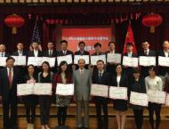 Outstanding Chinese students honored with government award