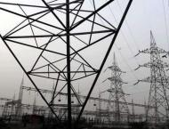 The Islamabad Electric Supply Company (IESCO) grants over 100 net ..