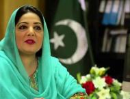 Anusha Rehman urges young entrepreneurs to project competency at  ..