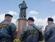 Russia creates 'tourist police' for World Cup