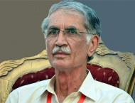 Chief Minister Khyber Pakhtunkhwa Pervez Khattak administers oath ..