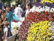 Chief Commissioner Islamabad reviews arrangements for spring fest ..