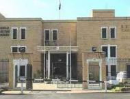 Election Commission of Pakistan receives so far 1286 objections o ..