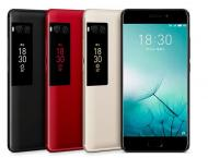 Meizu's Feature Rich Affordable Smartphones Available in Pakist ..