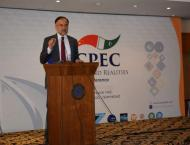 Ahsan Iqbal reaffirms govt commitment to establish university cam ..