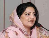 Government committed to enhance growth of IT sector: Anusha Rehma ..