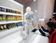 China to train 500 teachers in AI
