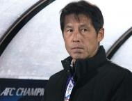 Facing 'emergency', Japan switch coach two months before World Cu ..