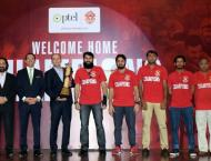 Islamabad United team brings PSL Trophy to PTCL Headquarters