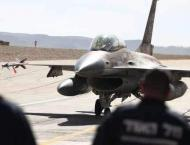 UK jets fire at Syrian base in 'limited and targeted' strike
