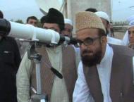 Shaban moon not sighted