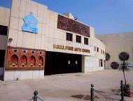 Agriculture Development session to be held at Rawalpindi Arts Cou ..