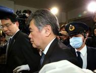 Japanese minister to resign over harassment scam