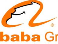 Alibaba Group and the Government of Thailand Enter into Strategic ..