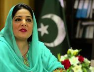 Anusha Rehman for getting maximum benefits from modern technologi ..