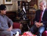 Shehbaz Sharif, Chaudhry Nisar Ali Khan meet for third time in a  ..