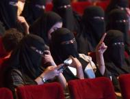Dubai scraps 2018 film festival after cinema comes to Saudi