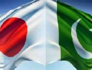 6th Round of Pakistan-Japan Security Dialogue  held in Tokyo